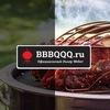 BBBQQQ.ru   Магазин грилей Weber