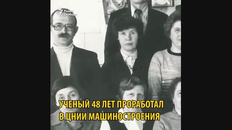 Ученый Виктор Кузнецов - самый пожилой заключенный СИЗО в Москве.