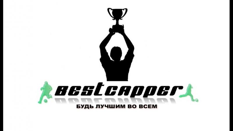 Перевод Людмиле Артемовне с минимального вложения в размере 2000 rub. выигрыш 82 800 rub.