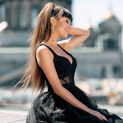 Алиса Самая
