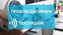 Каждый гражданин СССР престолонаследник Российской Империи 20 01 2019г