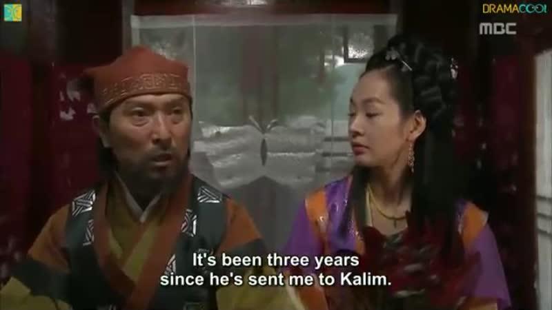 Дочь короля Су Бек Хян 1 серия (Озвучка FullMoon)