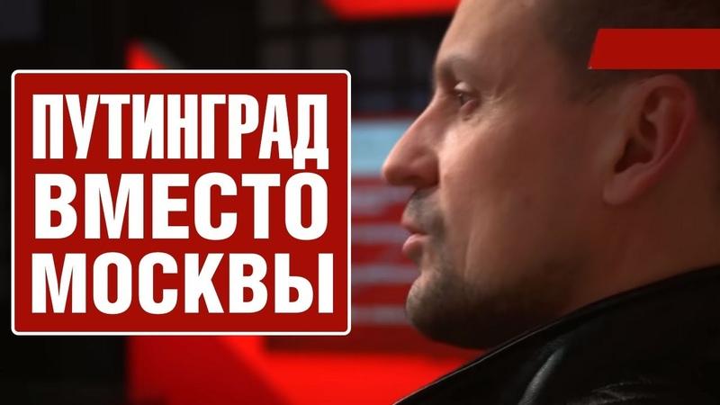💥 Срочно! НАС КИHУЛИ, А МЫ ПР0ГЛ0ТИЛИ Путин Власть