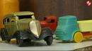 Музейные реликвии. Эфир: 20-07-2018 - История игрушек.