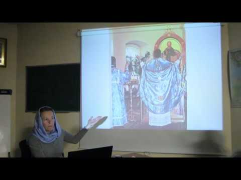 Искусствовед Татьяна Данилова Библейские основы иконопочитания