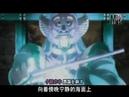 [Vol.51]悠悠飘落 - 《遥远时空中·舞一夜》片尾曲.mkv
