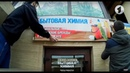 Как открыть свой бизнес в Приднестровье / Утренний эфир