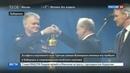 Новости на Россия 24 • Огонь Третьих Всемирных военных игр прибыл в Хабаровск