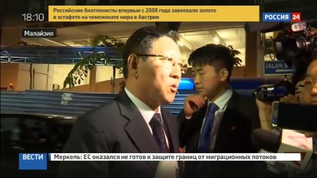 Новости на Россия 24 • Убийство брата Ким Чен Ына: подробности