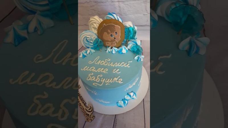 Торт Царица Эстер_любимой маме и бабушке_Мамонтенок