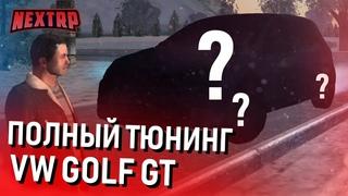 Я В ШОКЕ! ПОЛНЫЙ ТЮНИНГ VW GOLF GT! ВАЛИТ БЫСТРЕЕ ЛАНСЕРА! (Next RP)