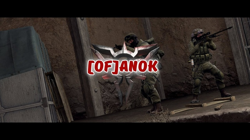 CSGO OF anok ace dust2