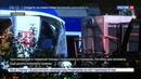 Новости на Россия 24 В Баварии столкнулись товарный и пассажирский поезда два человека погибли 14 ранены