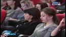 Торжественное заседание ученого совета МГТУ в Государственной филармонии ГТРК Адыгея