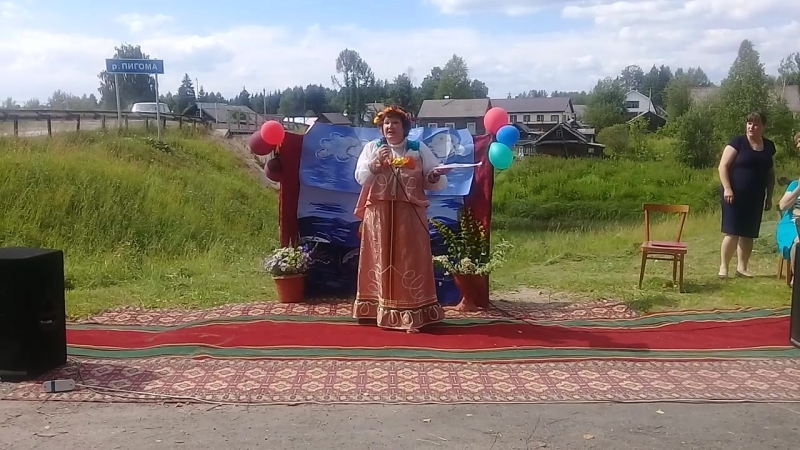на празднике села-Ючка
