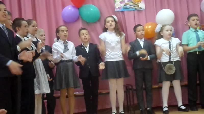 25-05-2017 МОУ СОШ2г.Балабаново1 последний звонок 2016-2017 4 класс часть-5