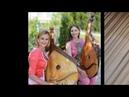 Обряди та одруження під звуки бандури Дует бандуристок проводить урочистий вокально-інструментальний супровід обрядів та церемонію виїздного одруження. Традиційний обряд викупу нареченої вдома та благословення батьків. paramoloda/obryady-ta-odr