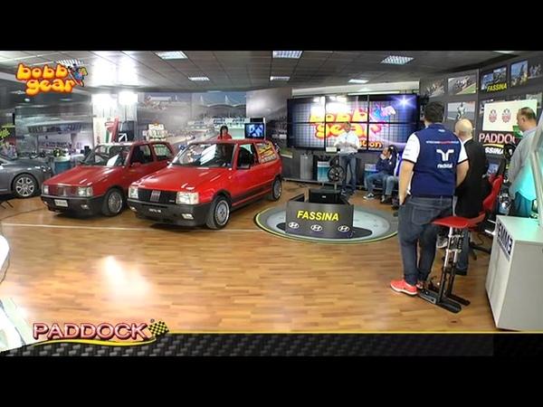 Paddock 13 marzo 2017 1a parte Fiat Uno Turbo ie