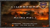 DURACELL vs Limerence TOF Dream Team Плей-офф. 22.8.2018