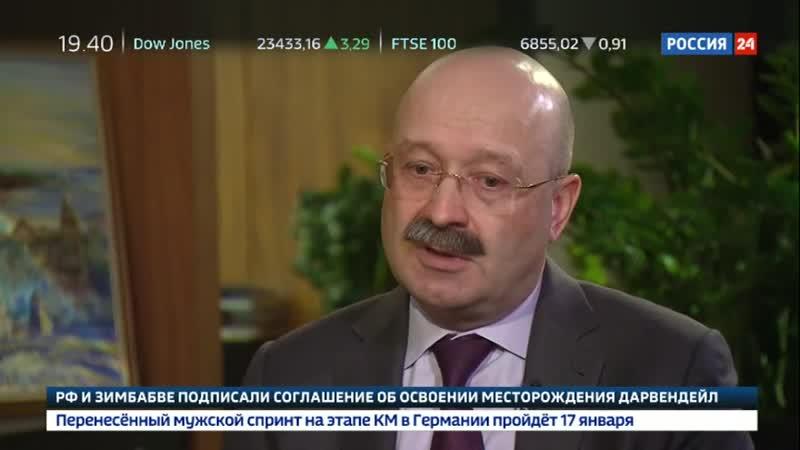 ДОМ РФ Ипотечные стандарты Специальный репортаж Арсения Молчанова
