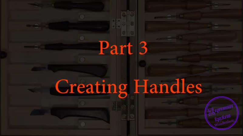 Making Detail Carving Tools. Part 3. Handles