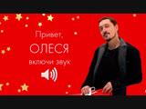 Олеся-HD 1080p