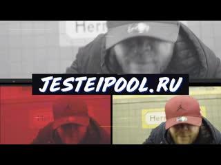 Russian by Dmitry Bass! (Jestei Pool)