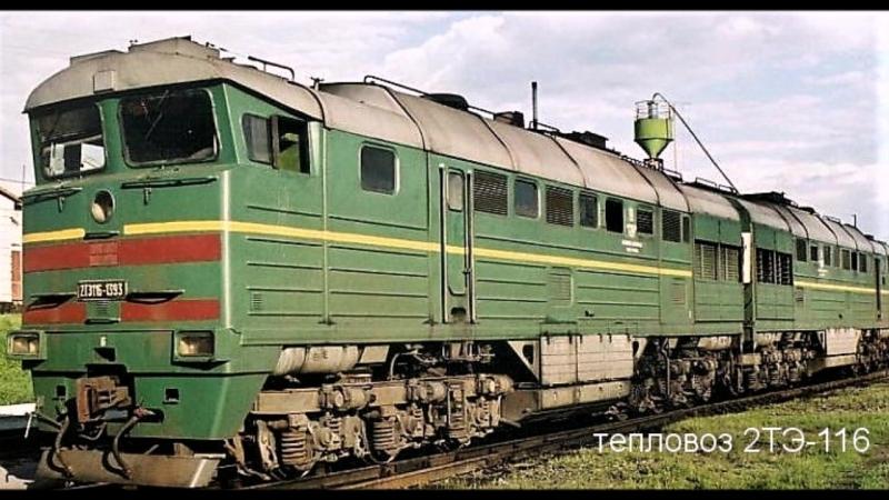 140 лет локомотивному депо станции Чусовская