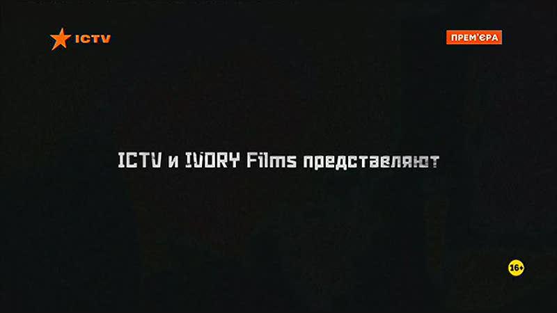 05.Neprikasaemyje.(2017).SATRip.(AVC).by.Серый1779.Files-x