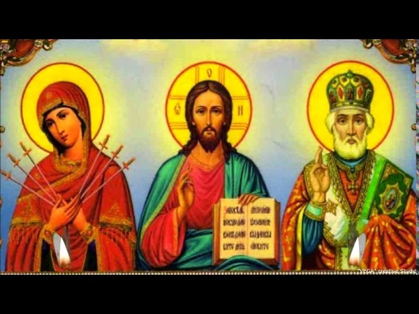 Молитва от сглаза, наговора, злых людей, порчи и колдовства