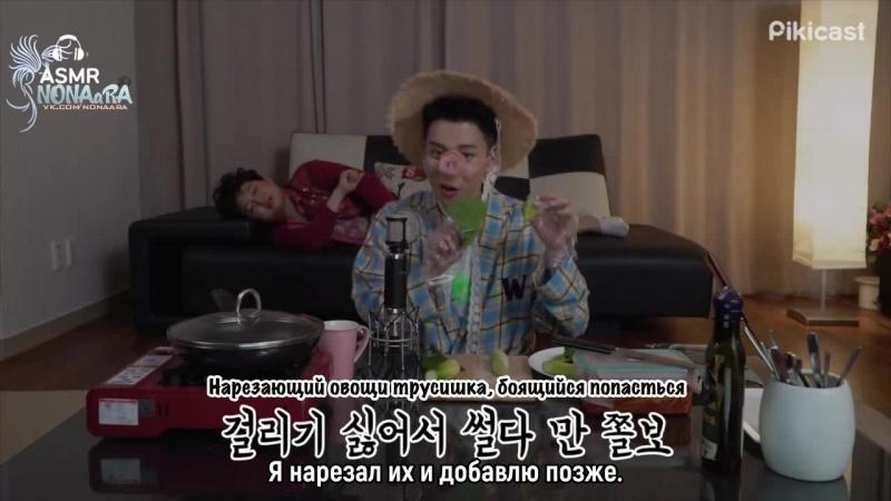 Когда мама уснет гость Пак Кён Block B эп 31 рус саб