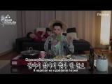 Когда мама уснет: гость Пак Кён (Block B), эп.31 (рус.саб)