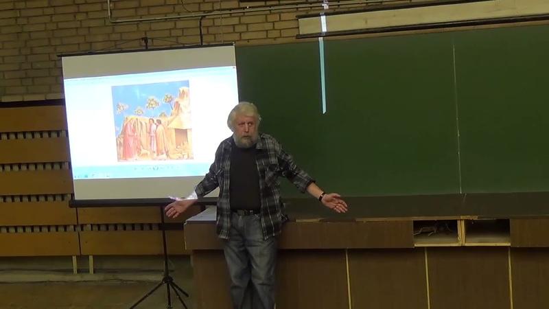 Лекция №1 История искусств часть 2