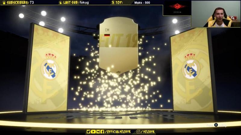 [Yozhyk] ОТКРЫЛ ПАКИ НА 50,000 FIFA POINTS