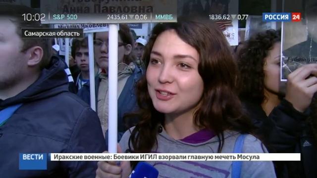 Новости на Россия 24 • Участники форума Иволга присоединились к акции Свеча памяти