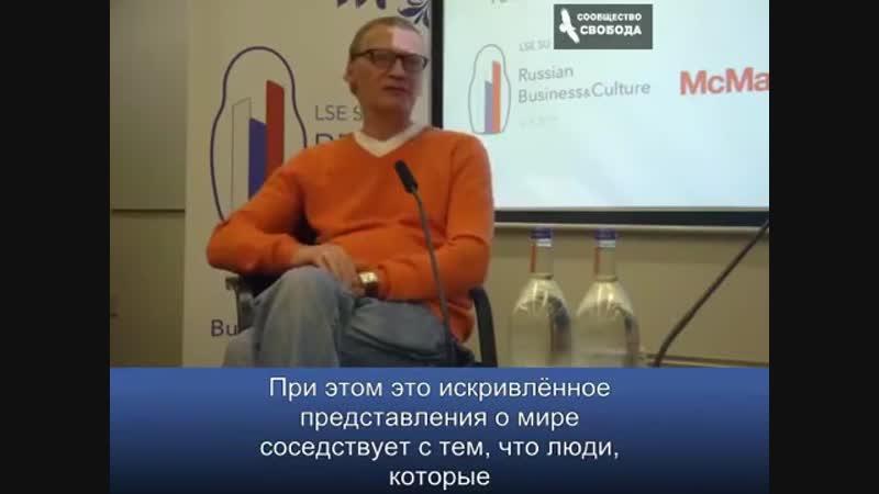 Алексей Серебряков российская власть создаёт войны