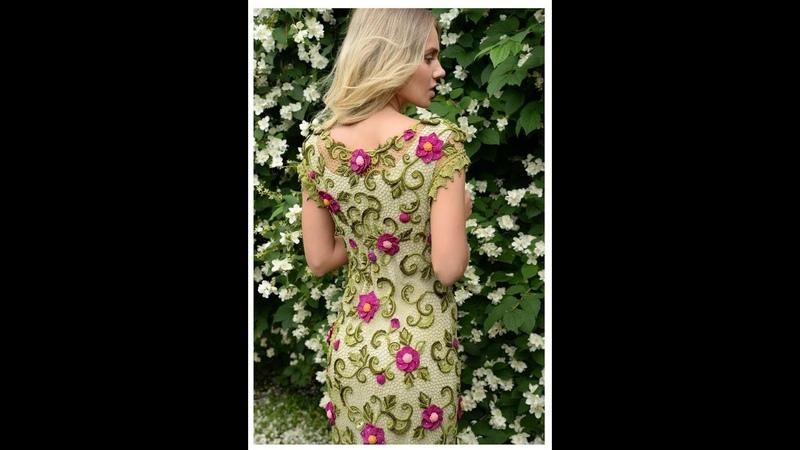 цветок из платья Россиянка
