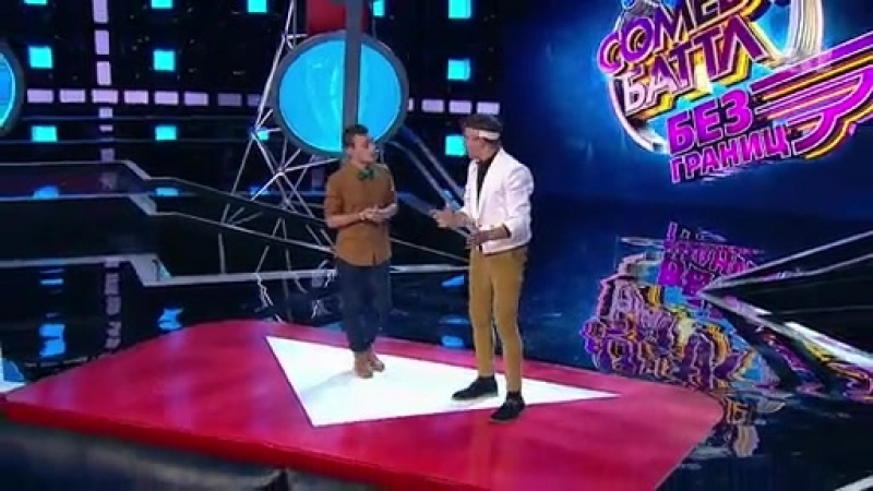 Comedy Баттл Без границ Саша Сас и Саша Губин