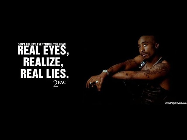 2Pac - Be Real Ft. Kid Ink Dej Loaf (Nozzy-E Remix)