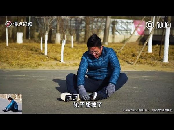 Redmi Note 7 проверили на живучесть заменив им доску скейтборда