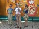 Закрытие 1 смены в детском оздоровительном лагере Жемчужина
