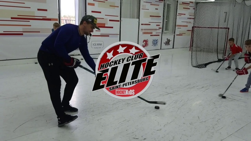 TIXON HARD HOCKEY ХК ЭЛИТ HC ELITE hockey kids hockey4kids