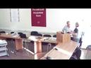 VI заседание дискуссионного клуба Центра философских коммуникаций, 18 июня 2019 г.
