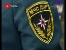 Пожар в окрестностях Троицко Харцызска