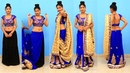 Lehanga Model Bollywood Saree Wearing Step By Step | The Art Of Saree Draping In Different Styles