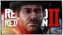 ПРОБЛЕМЫ ИНДЕЙЦЕВ ● Red Dead Redemption 2 23