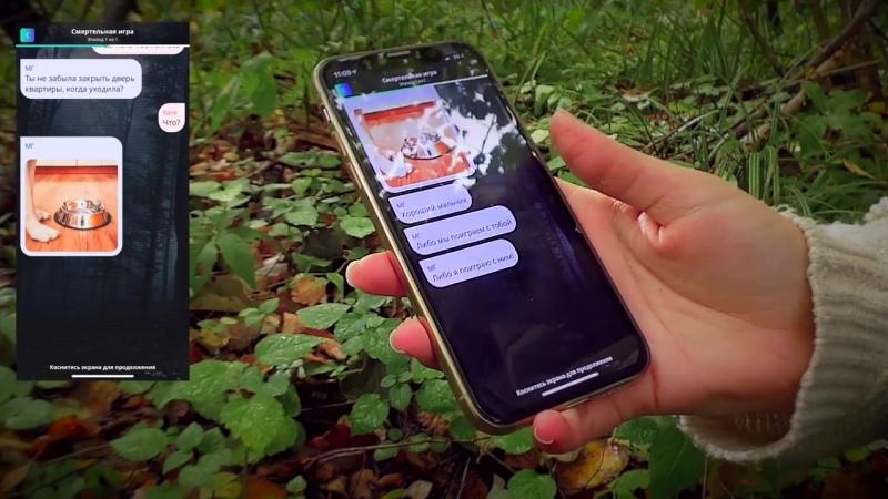 [DIANA DI] Видеозвонок от неизвестного номера ЭТО МОНАХИНЯ Страшный Звонок в лесу АОКИГАХАРА! Что ей нужно