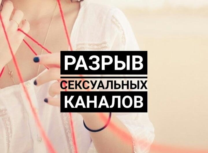 Программные свечи от Елены Руденко. - Страница 12 08kEi8LyQSI