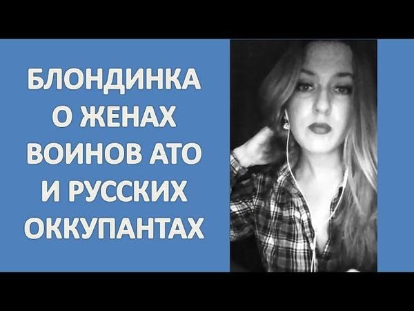Украинцы, скажите спасибо этой девочке