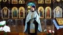 Проповедь иерея Павла Лежнева